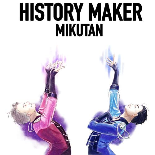 Mikutan