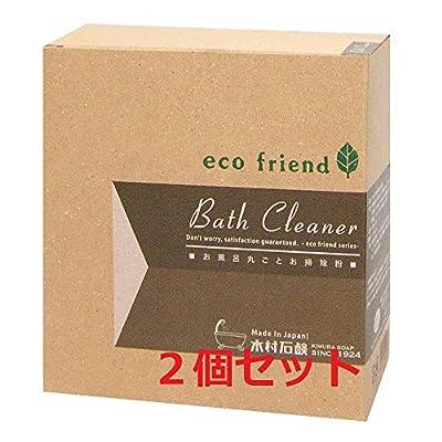 【お風呂用洗剤】eco friend+α お風呂まるごとお掃除粉 2個セット