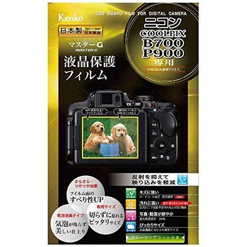 ケンコー マスターG液晶保護フィルム(ニコンCOOLPIX B700/P900用)KLPMNCPB700