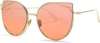 European and American cat-eye sunglasses, glasses, personality street shooting men and women sunglasses