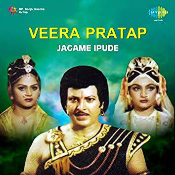 "Jagame Ipude (From ""Veera Pratap"") - Single"