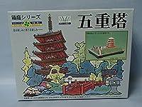 マイクロエース 1/250 五重塔 ゴールド 箱庭シリーズNo.04