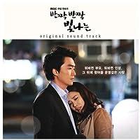 きらきら光る / 韓国ドラマOST (MBC)(韓国盤)