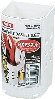 レアマグネットバスケット MB-1