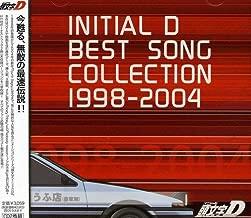 initial d soundtrack cd
