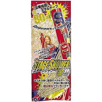 パーティーグッズ ステージシャワークラッカー7688 ×10セット