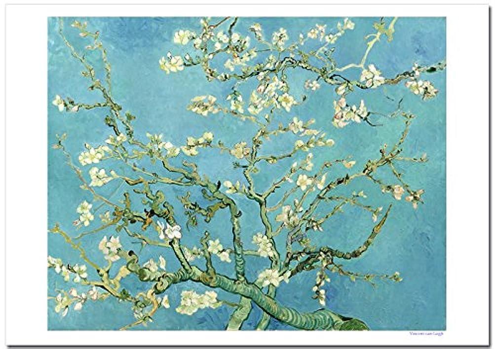 土曜日シニスフィクション世界の名画 ゴッホ 花咲くアーモンドの枝 ジークレー技法 高級ポスター (B3/364ミリ×515ミリ)