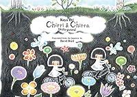 Chirri & Chirra, Underground (Chirri & Chirra, 4)