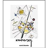 Nouvelles Images Kandinsky Desk Calendar - 2016 Calendar (YCD 003) by Nouvelles Images