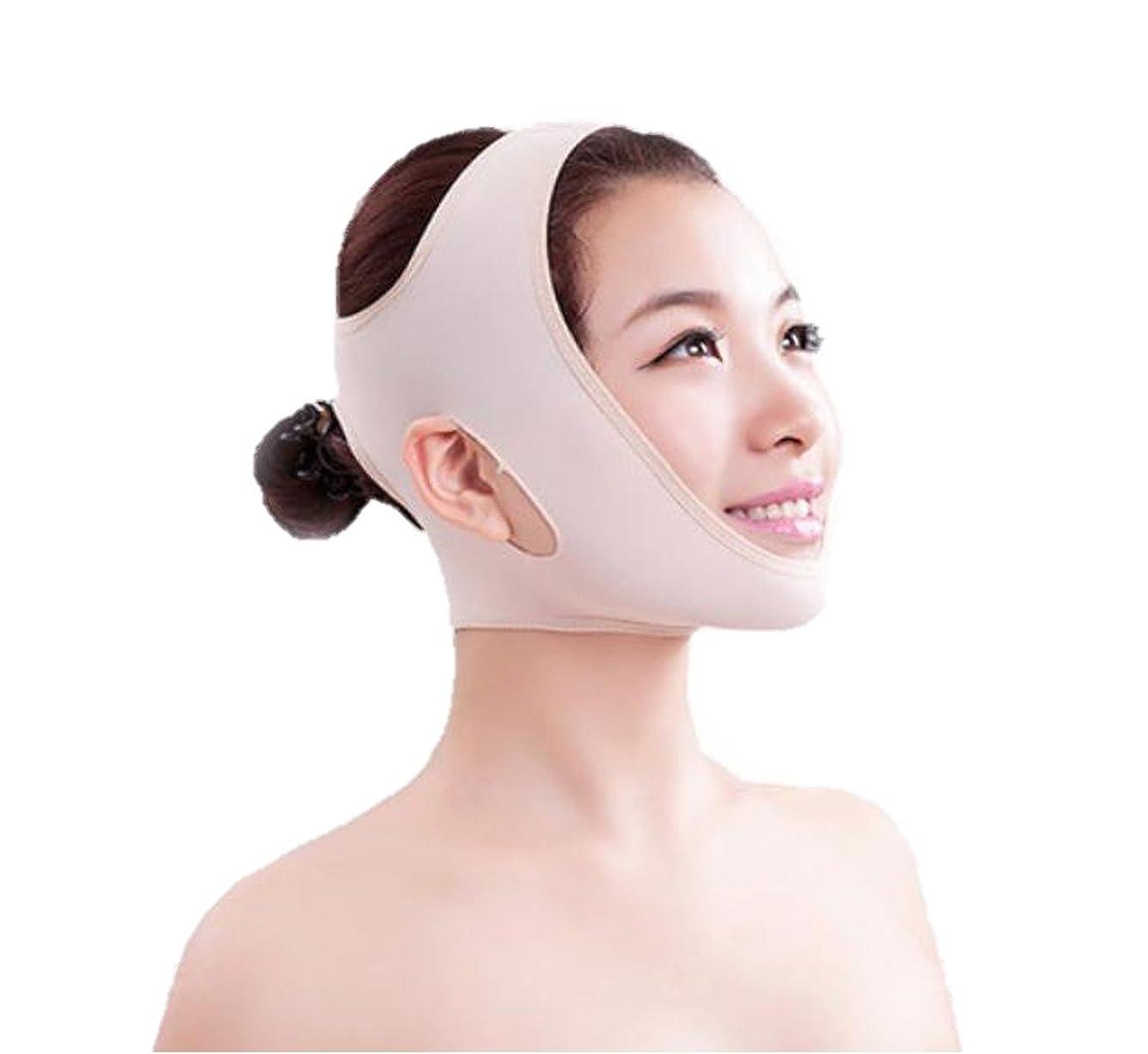 レガシーアグネスグレイトレーニング[XPデザイン] フェイスライン リフトアップ 引き上げ 小顔 美顔 あご ベルト いびき マスク 表情筋 サポーター (Lサイズ)