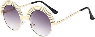 weichuang - weichuang Gafas de sol para niños, redondas, pintadas con arco iris, de metal, para niños, niñas, niñas, estilo de tendencia, gafas de sol para niños (color del marco: gris)