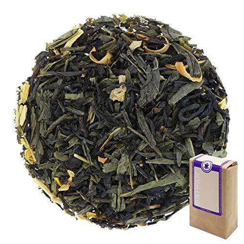 Samba Pa - Grüner und schwarzer Tee lose Nr. 1247 von GAIWAN, 250 g