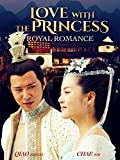 Love With the Princess: Royal Romance
