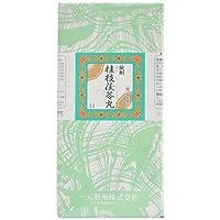 【第2類医薬品】桂枝茯苓丸 2000錠