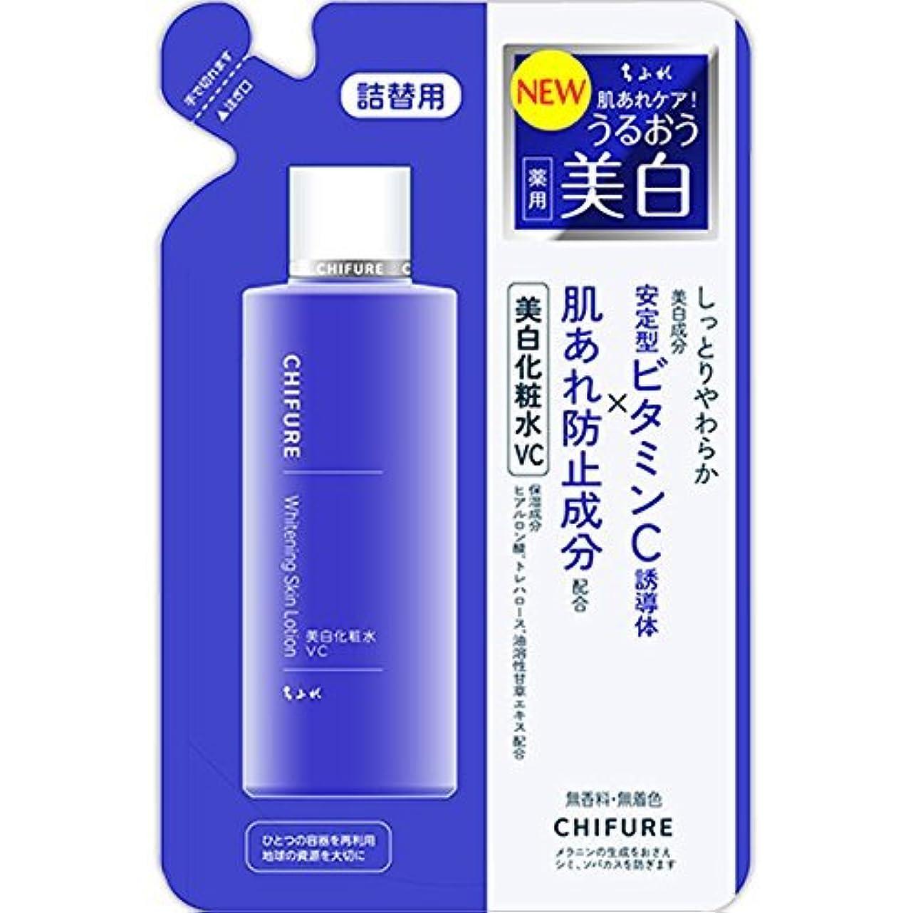 折り目によって保持するちふれ化粧品 美白化粧水 VC 詰替 180ML (医薬部外品)