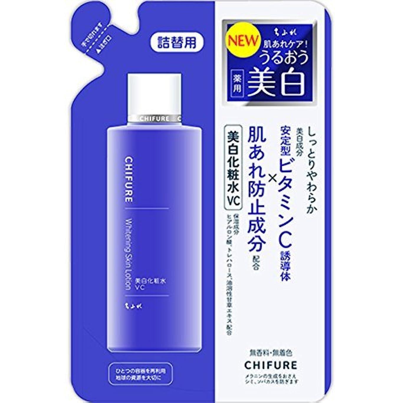 緊張するつぶやき花輪ちふれ化粧品 美白化粧水 VC 詰替 180ML (医薬部外品)