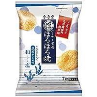 大袋入り ほろほろ焼 54枚(18枚×3袋)入り おせんべい 煎餅 ノンフライ