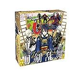 YUMOYA Touken Ranbu Online Gift Set/Anime Gift Box Set, Japan Anime Design, Anime Peripheral, Incluye Marco De Fotos/Postal/Sticker/Bookmark/Bracelet/Badge, Etc. / Halloween Christmas Birthday Gi