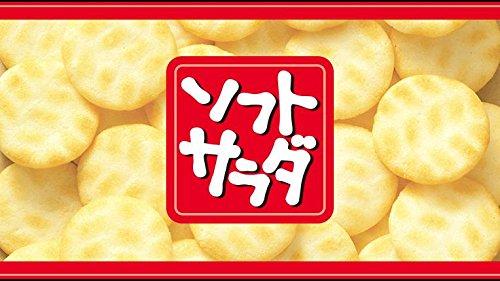 『亀田製菓 ソフトサラダ 20枚×12袋』の3枚目の画像