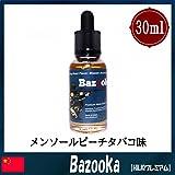 HiLIQ プレミアム (ハイリク)30ml リキッド 海外 電子タバコ (Bazooka(バズーカ))