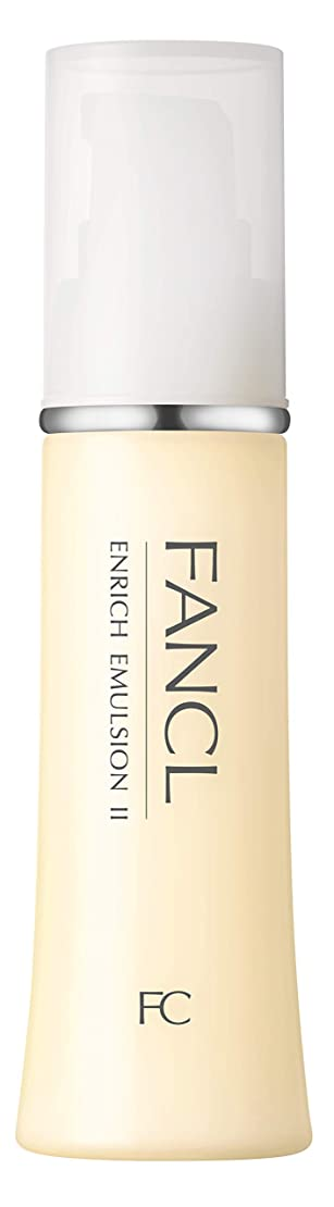 歯科の拡大する不注意ファンケル(FANCL)エンリッチ 乳液IIしっとり 1本 30mL …