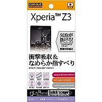レイ・アウト Xperia Z3 フィルム ( SO-01G / SOL26 / 401SO ) 耐衝撃・なめらかタッチ 光沢指紋防止フィルム RT-SO01GF/DB