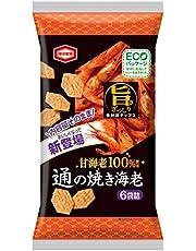 亀田製菓 通の焼き海老 70g パッケージリニューアル×12袋