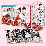 花の都に虎(とら)われて〜The Romance of Tiger and Rose〜 Blu-ray SET2[GNXF-2684][Blu-ray/ブルーレイ]