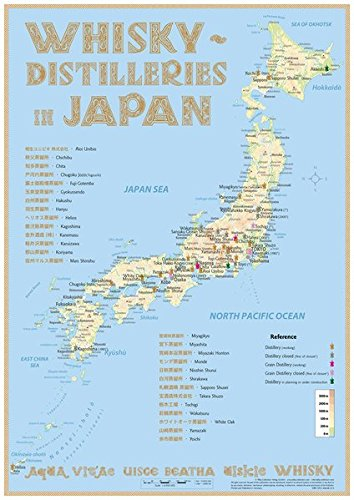 Whisky Distilleries Japan - Poster 42x60cm Standard Edition: The Whisky Landscape in Overview: The Whiskylandscape in Overview - Maßstab 1:4.000.000
