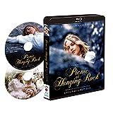 ピクニックatハンギング・ロック HDニューマスター<コレクターズ・エディション> [Blu-ray]