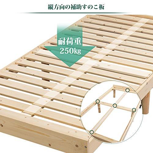 WLIVEすのこベッドベッドフレームシングルベッドコンセント付き高さ3WAY調節脚付き天然木耐久性抜群通気性よく耐荷重250kg頑丈シングル北欧パインシンプル幅97×奥行き199×高さ約33cm一人暮らしナチュラルWF0093A