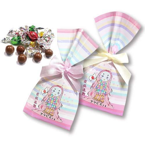 アマビエ お菓子 疫病退散 ばらまき用『キラキラあまびえ様チョコレート』 プチギフト 個包装 大量 販促 会社 職場 (60個セット)