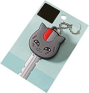 Cute Cartoon Animal Shape Soft Key Cap Cover Case Fashion LED Keychain Shell GlobalDeal