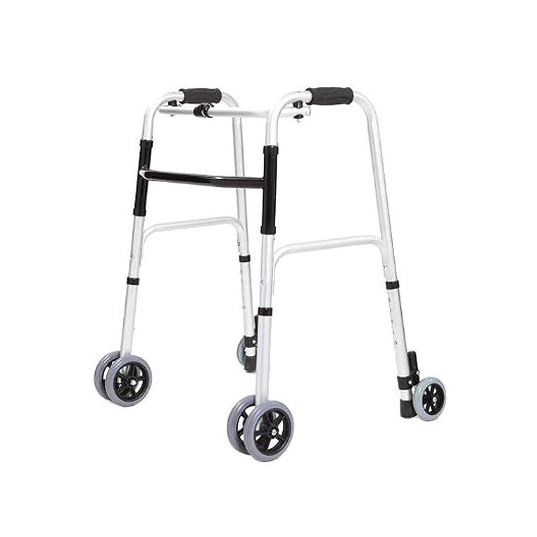 バン十分な反発[ラオンアチ] 大人のための歩行器 折りたたみ 車輪型歩行器 6輪歩行車 5段の高さ調節可能 [日本語説明書付き] [海外直送品]