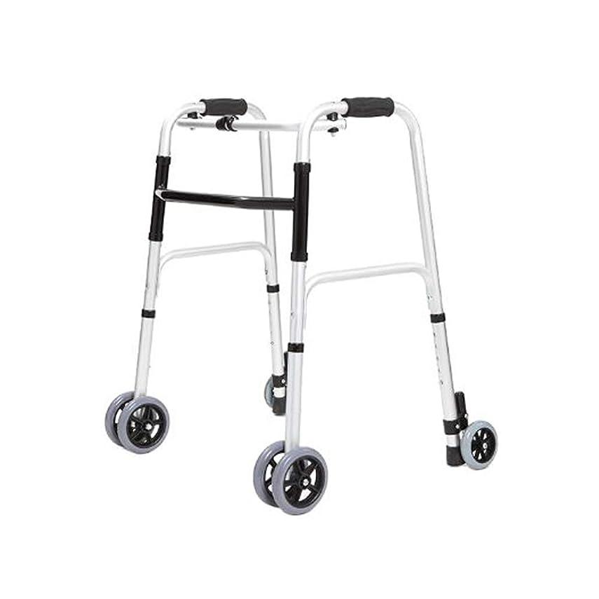 引き金滑る灰[ラオンアチ] 大人のための歩行器 折りたたみ 車輪型歩行器 6輪歩行車 5段の高さ調節可能 [日本語説明書付き] [海外直送品]