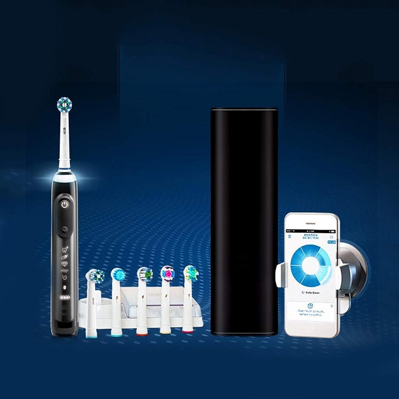 時刻表麻痺させる麻痺させる電動歯ブラシ 電動歯ブラシ大人音波振動ブルートゥース歯ブラシはブラシヘッド* 5充電トラベルボックスが付属しています