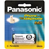 Best panasonic phone battery - Panasonic 2.4V Ni-MH Rechargeable Battery for Cordless Telephones Review