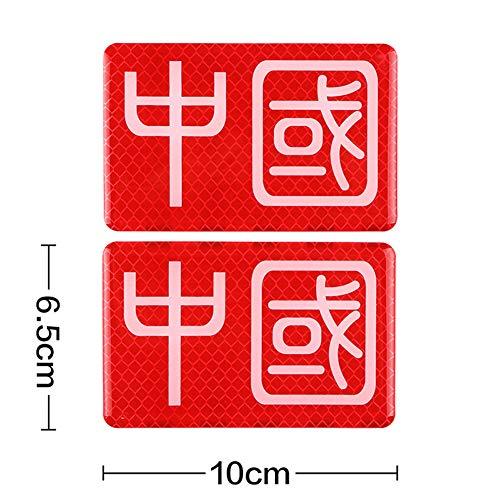 Leoie 2 Stks Auto Gemodificeerde Auto Deur Rand Bescherming Sticker Chinese Vlag Reflect Licht Sticker Stickers Stickers Eén maat Chinese personages CHINA One pair