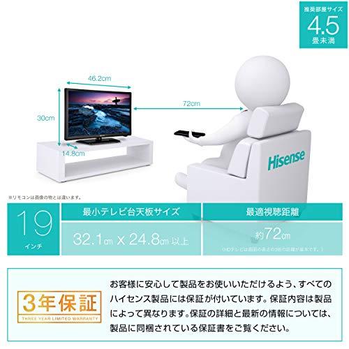 『ハイセンス 19V型 ハイビジョン 液晶テレビ 19A50 外付けHDD裏番組録画対応 VAパネル 3年保証』の6枚目の画像