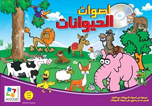 Animal Sounds - Arabic by Anoud Games