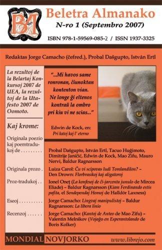 Beletra Almanako 1 (BA1 - Literaturo en Esperanto) (Esperanto Edition) by (2007-12-11) (Paperback)