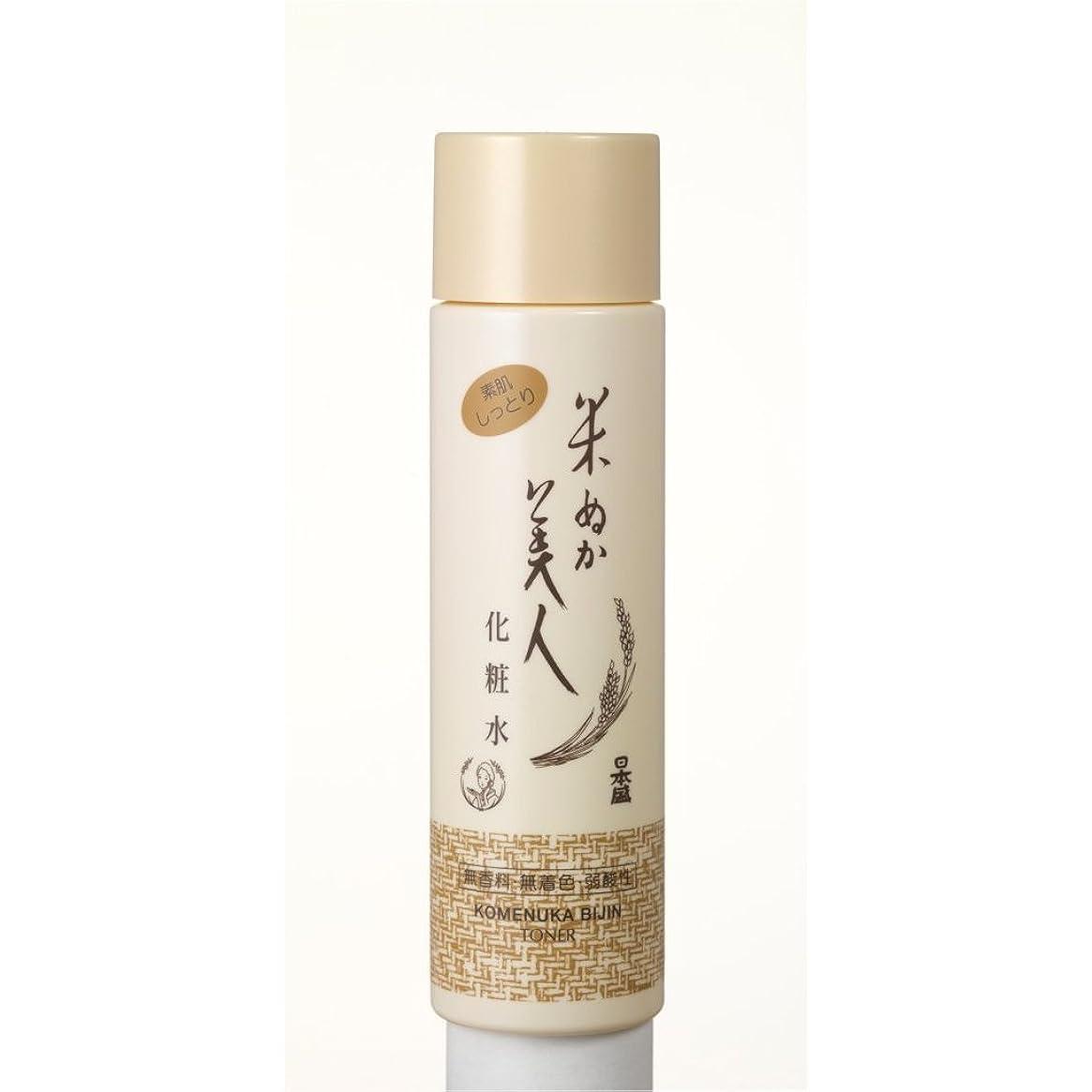 中毒バッジ通路日本盛米ぬか美人 化粧落とし100g+洗顔100g+化粧水200mlのセット
