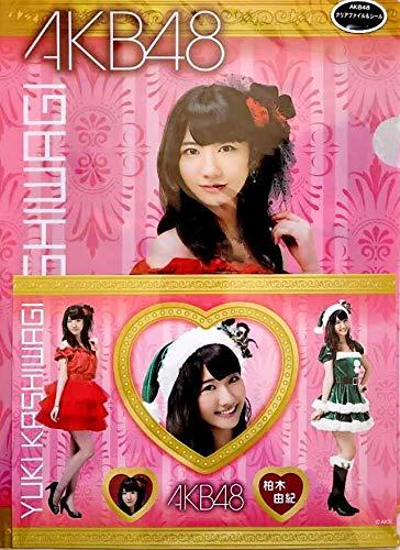 AKB48 柏木由紀 クリアファイル&シール セット