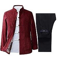 タンスーツくんGF uスーツ - 中国の伝統的な太極拳IQ私はゴング武道服 red-XL