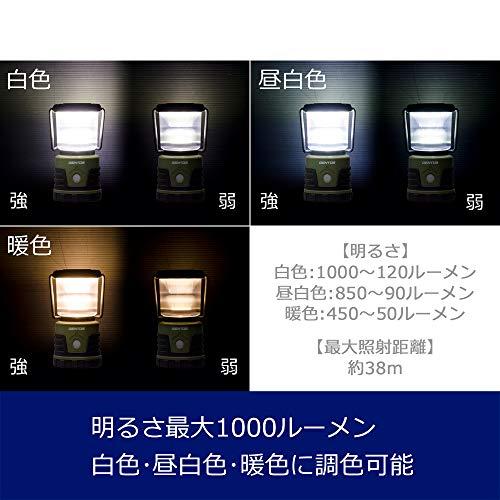 アイテムID:5409810の画像3枚目