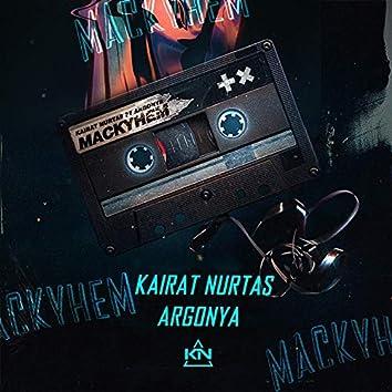 Маскүнем (feat. Argonya)