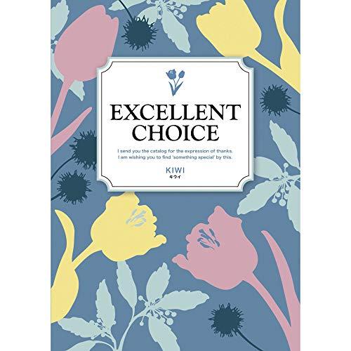 シャディ カタログギフト EXCELLENT CHOICE (エクセレントチョイス) キウイ 包装紙:SARADAKAN