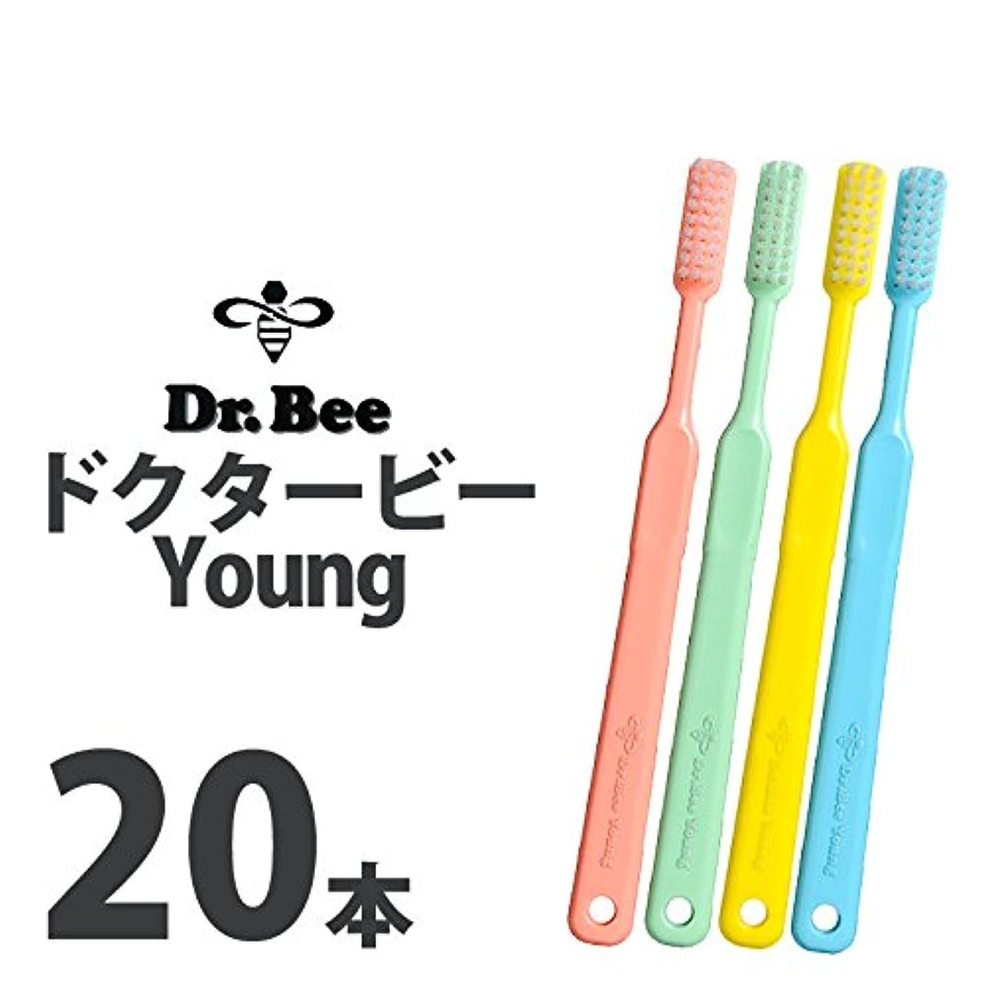種類統治可能お酢ビーブランド ドクタービー Dr.Bee ヤング 4色アソート ソフト やわらかめ 20本