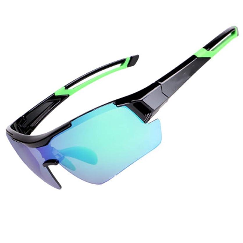 マエストロ寄託乗って自転車メガネ アウトドアスポーツサングラスサイクリングメガネプロテクションサングラスドライビング釣りゴルフ 偏光サングラス (色 : 緑, Size : One size)