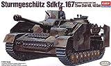 Academy Sturmgeschutz Sd.Kfz.167 75mm -